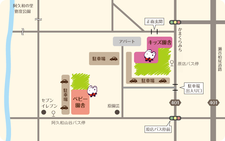 園周辺マップ
